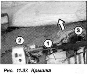 Рис. 11.37. Крышка БМВ Х5 Е53
