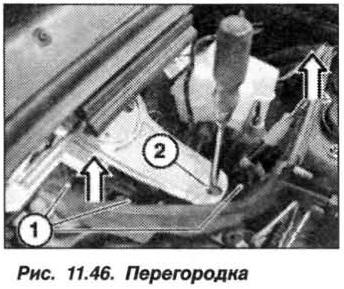 Рис. 11.46. Перегородка БМВ Х5 Е53