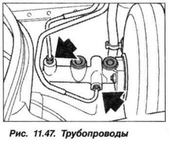 Рис. 11.47. Трубопроводы БМВ Х5 Е53