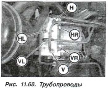 Рис. 11.68. Трубопроводы БМВ Х5 Е53