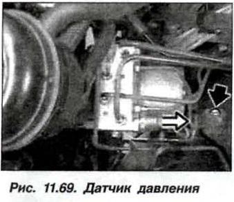 Рис. 11.69. Датчик давления БМВ Х5 Е53