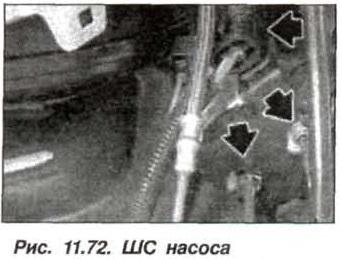 Рис. 11.72. ШС насоса БМВ Х5 Е53