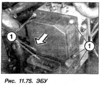 Рис. 11.75. ЭБУ БМВ Х5 Е53