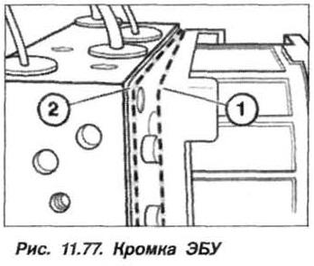 Рис. 11.77. Кромка ЭБУ БМВ Х5 Е53