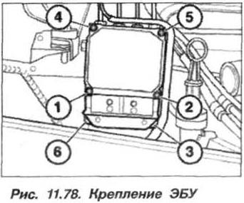 Рис. 11.78. Крепление ЭБУ БМВ Х5 Е53
