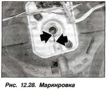 Рис. 12.28. Маркировка БМВ Х5 Е53