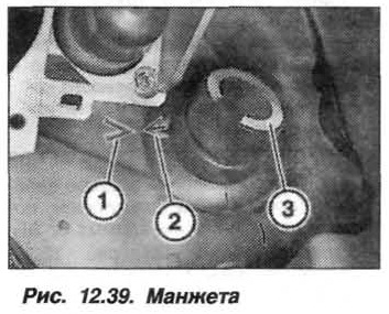 Рис. 12.39. Манжета БМВ Х5 Е53