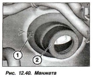 Рис. 12.40. Манжета БМВ Х5 Е53