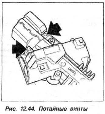 Рис. 12.44. Потайные винты БМВ Х5 Е53