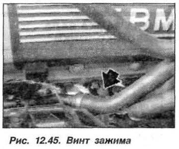 Рис. 12.45. Винт зажима БМВ Х5 Е53