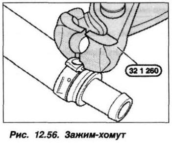 Рис. 12.56. Зажим-хомут БМВ Х5 Е53