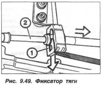 Рис. 9.49. Фиксатор тяги БМВ Х5 Е53