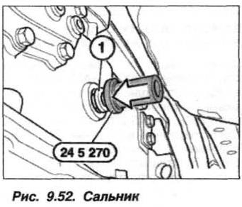 Рис. 9.52. Сальник БМВ Х5 Е53