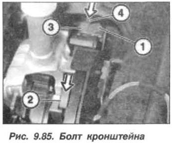 Рис. 9.85. Блок кронштейна БМВ Х5 Е53