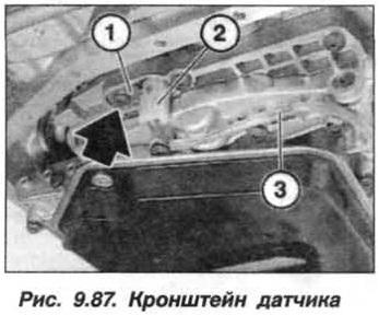 Рис. 9.87. Кронштейн датчика БМВ Х5 Е53