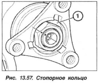 Рис. 13.57. Стопорное кольцо БМВ Х5 Е53