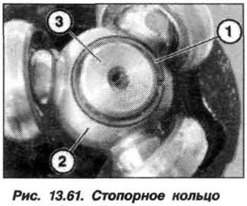 Рис. 13.61. Стопорное кольцо БМВ Х5 Е53