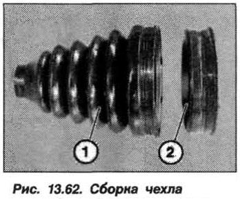 Рис. 13.62. Сборка чехла БМВ Х5 Е53
