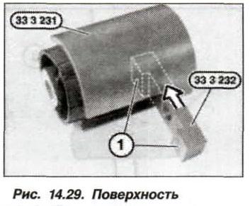 Рис. 14.29. Поверхность БМВ Х5 Е53