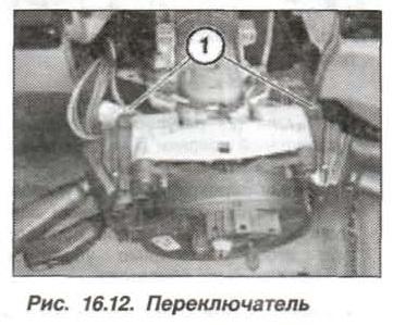 Рис. 16.12. Переключатель БМВ Х5 Е53
