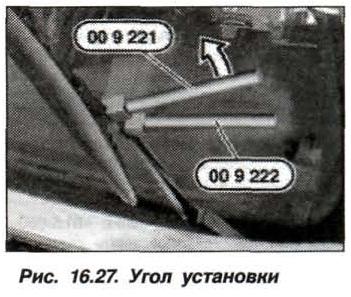 Рис. 16.27. Угол установки БМВ Х5 Е53