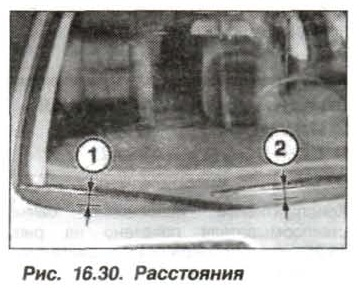 Рис. 16.30. Расстояния БМВ Х5 Е53