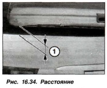 Рис. 16.34. Расстояние БМВ Х5 Е53