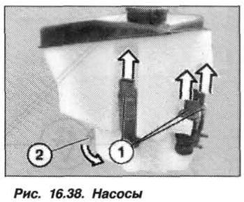 Рис. 16.38. Насосы БМВ Х5 Е53