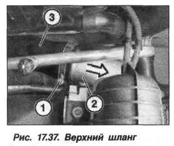 Рис. 17.37. Верхний шланг БМВ X5 E53