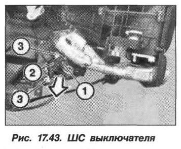 Рис. 17.43. ШС выключателя БМВ X5 E53