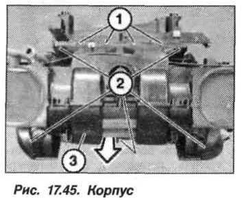 Рис. 17.45. Корпус БМВ X5 E53