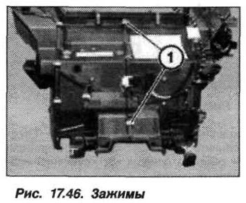 Рис. 17.46. Зажимы БМВ X5 E53