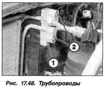 Рис. 17.48. Трубопроводы БМВ X5 E53