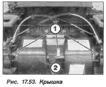 Рис. 17.53. Крышка БМВ X5 E53