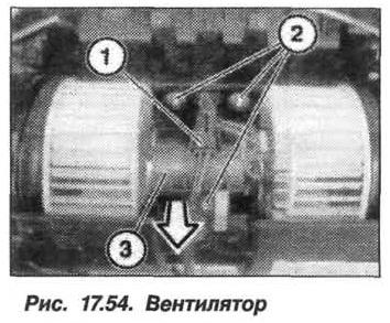 Рис. 17.54. Вентилятор БМВ X5 E53