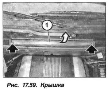 Рис. 17.59. Крышка БМВ X5 E53