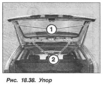 Рис. 18.38. Упор БМВ X5 E53