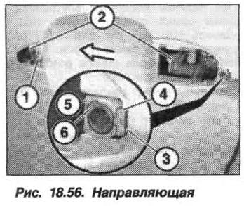 Рис. 18.56. Направляющая БМВ X5 E53