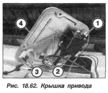 Рис. 18.62. Крышка привода БМВ X5 E53