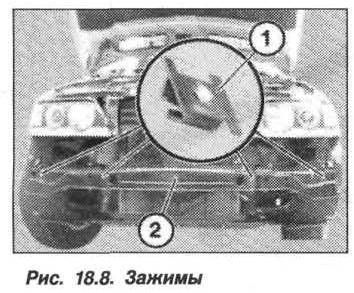 Рис. 18.8. Зажимы БМВ X5 E53