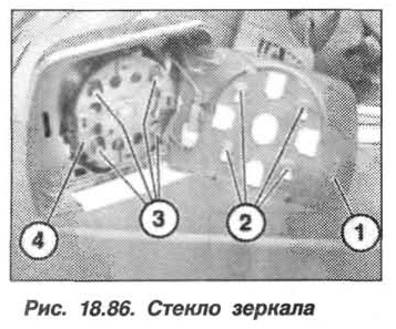 Рис. 18.86. Стекло зеркала БМВ X5 E53