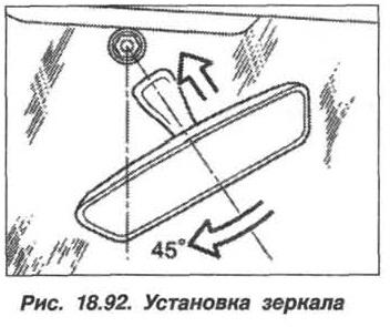 Рис. 18.92. Установка зеркала БМВ X5 E53