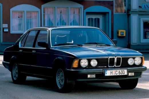 «Старший» BMW 7: история, экстерьер и салон, динамика